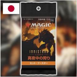Booster d'Extension Magic Innistrad Chasse de Minuit Japonais