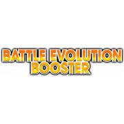 Battle Evolution